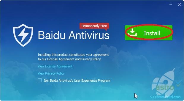 Baidu interface : est-elle simple d'utilisation ?